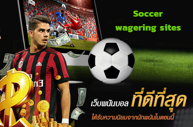 Soccer wagering sites